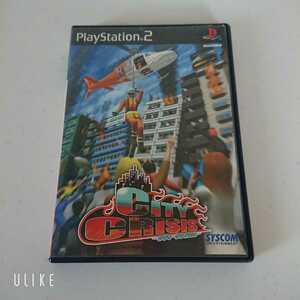PS2 ソフト シティクライシス 動作確認済 送料無料!