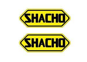 パロディーステッカー「SHOEI」→「SHACHO」2枚セット 黄色 社長気分になりたい方に デカール ヘルメット