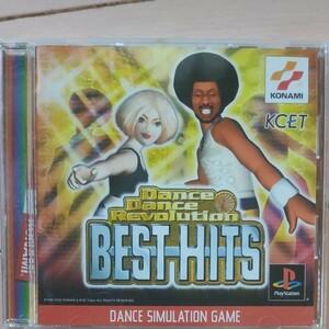 プレイステーションソフト、Dance Dance Revolution、ベストヒッツ デビルマン DEVIL 専用 MAN 要相談