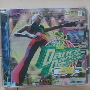 プレイステーションソフト、Dance Dance Revolution、セカンドミックス オリジナルサウンドトラック 2nd