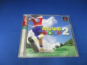 みんなのゴルフ2/プレイステーション用ゲームソフト/ソニー/中古ゲーム