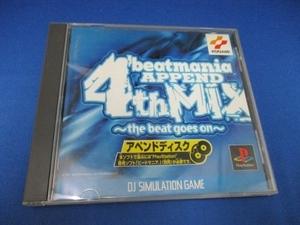 ビートマニアアペンド 4thMIX/プレイステーション用中古ゲームソフト