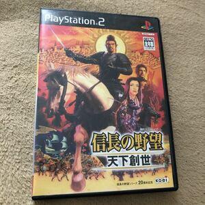 【PS2】 信長の野望・天下創世