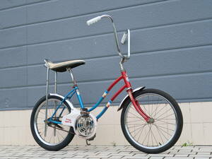 Vintage Bicycle Sears Free Split 1976 Sears Store Star Star Stripes Schwinn Schwin Shears Stock Oita Attime Area