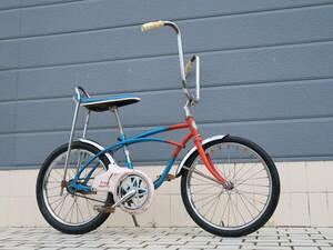 Vintage Bicycle Sears Free Split 1976 Sears Store Star Star Stripes SCHWINN Goat American Boys