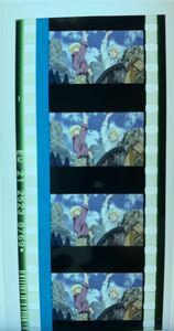 3週目 名シーン 劇場入場者特典 コマフィルム THE ORIGIN シャア キャスバル 乗馬 ハイタッチ 機動戦士ガンダム 閃光のハサウェイ オリジン