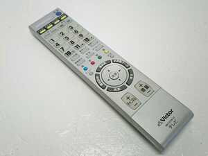 保証付き☆管理932 Victor ビクター テレビリモコン RM-C2108 LC