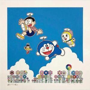 【新品】ED100 村上隆 ドラえもん 版画 青空の下、楽しいね kaikaikiki カイカイキキ Tonari no Zingaro Takashi Murakami サイン入り