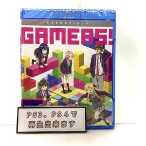 【送料無料】 新品 ゲーマーズ! Blu-ray 北米版ブルーレイ