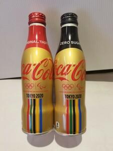 コカコーラスリムボトル 東京2020オリンピック ゴールドデザイン2本セット