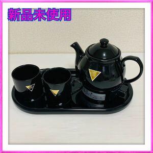 レトロな陶器の電気ポット&マグカップ2個&トレーセット