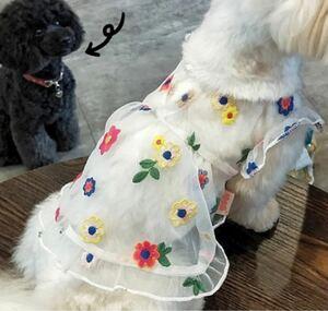 ペット服 ドッグウェア ワンピース 犬