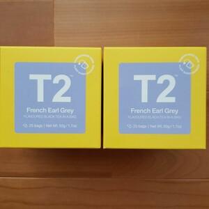 【新品 2箱 50包】 T2紅茶 ティーツー T2 tea フレンチアールグレイ アールグレー マリアージュフレール フォション