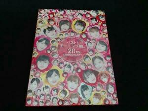 (モーニング娘。'19) CD ベスト!モーニング娘。 20th Anniversary(初回生産限定盤A)(Blu-ray Disc付)