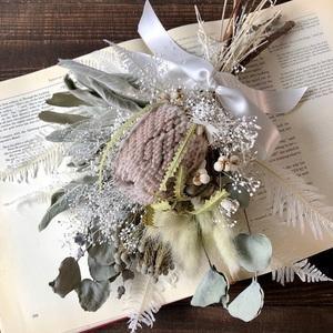 星月猫★「バンクシアフーケリアーナのホワイトスワッグ」ドライフラワー ブーケ 花束