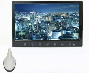 ■新品■Dreammaker 9インチ液晶フルセグ内臓オンダッシュモニター(TV090B)ホワイトシャークアンテナセット HDMI対応/12V,24V車対応