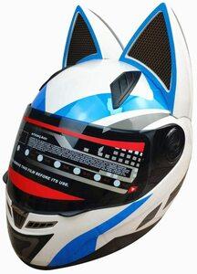 ■新品■SSPEC猫耳フルフェイスヘルメット(ブルー)Mサイズ(56~58cm) スモークシールド標準装備! DOT規格品