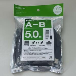 エレコム RoHS指令準拠 エコUSBケーブル USB2.0 A-Bタイプ 5m