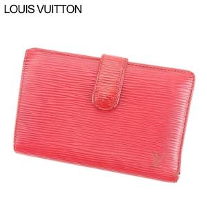 【ラスト1点】 ルイ ヴィトン がま口財布 二つ折り ポルトモネビエヴィエノワ M63247 エピ Louis Vuitton 中古 E1330