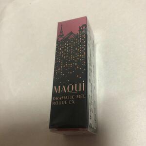 MAQUILLAGE (マキアージュ) ドラマティックルージュEX オーロライルミネーションカラー 40 パリスダークレッド