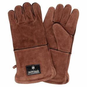 スノーピーク(snow peak) バーナー ファイヤーサイドグローブ ブラウン Fireside Glove UG-023BR