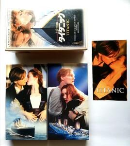 VHS ビデオテープ タイタニック  TITANIC レオナルド・ディカプリオ