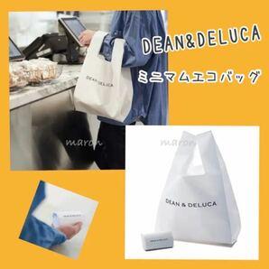 《未開封》DEAN&DELUCA 正規品 ミニマムエコバッグ マイバッグ ショッピングバッグ トートバッグ ディーン&デルーカ
