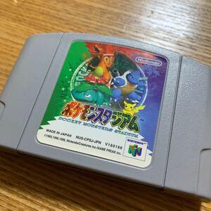 ニンテンドー NINTENDO64 ソフト ポケモンスタジアム