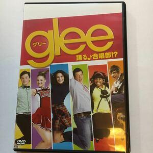 グリー DVD