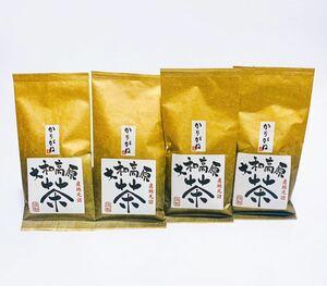 中尾農園 かりがね 大和茶 4本セット 緑茶 茶葉