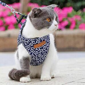 唐草模様ハーネス紺色  猫、小型犬 和柄