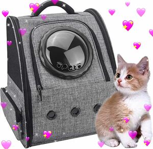 猫 犬 キャリーバッグ リュック キャットゲージ