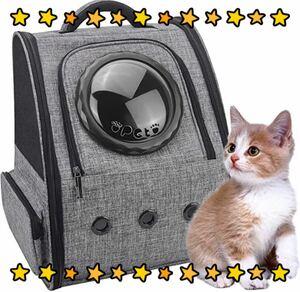 犬 猫 キャリーバッグ リュック キャットケージ