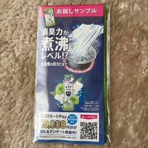 抗菌ビーズ