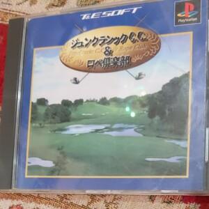 (PS1) ジュンクラシックC.C&ロペ倶楽部 (ゴルフ) (管理:17320) PSソフト プレイステーション