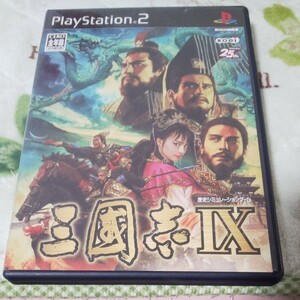 三國志IX PS2