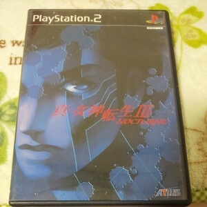 真・女神転生III NOCTURNE PS2 プレイステーション2