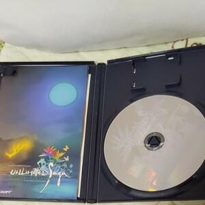 アンリミテッド・サガ PS2