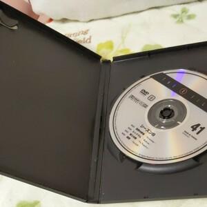 THE X FILES シーズン8 No.41 DVD