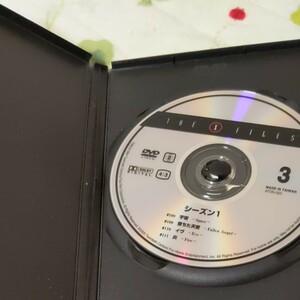 THE X FILES シーズン1 No.3 DVD