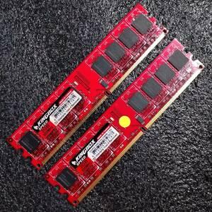 [ used ]DDR2 memory 4GB(2GB2 sheets set ) KINGBOX [DDR2-800 PC2-6400]