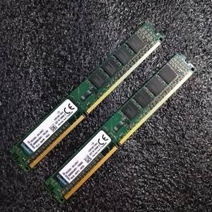 【中古】DDR3メモリ 8GB[4GB2枚組] Kingston KVR16N11S8/4 [DDR3-1600 PC3-12800]