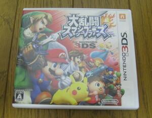 【送料無料】ニンテンドー3DS NINTENDO 3DS 大乱闘スマッシュブラザーズ 任天堂 ニンテンドー