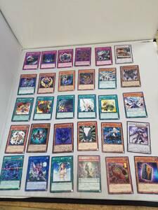 ★遊戯王カード★レア有★60枚★中古品★