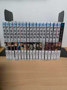 呪術廻戦 0-17巻セット 公式ファンブック 最新刊まで 全巻 初版 未開封品あり 帯付き 芥見下々