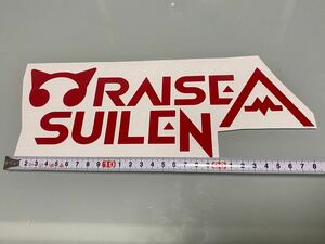 カッティングステッカー ステッカー RAISE A SUILEN RAS BanG Dream! 耐候性3年 ツヤあり赤