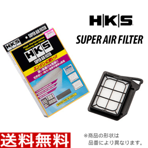 HKS スーパーエアフィルター 70017-AM105 ミツビシ H62W パジェロイオ 純正交換用 エアフィルター MR552951/MR481794