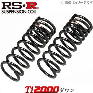 RSR ダウンサス ダイハツ オプティビークス L800S D003TD ダウン スプリング Ti2000