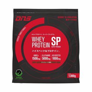 DNS ホエイプロテイン SP チョコレート 国産 タンパク質 筋トレ トレーニング