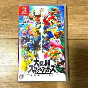 大乱闘スマッシュブラザーズ SPECIAL Switch スマブラ